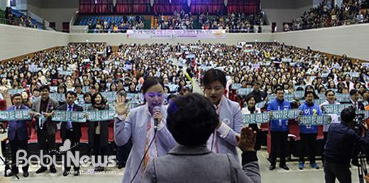 한국가정어린이집연합회