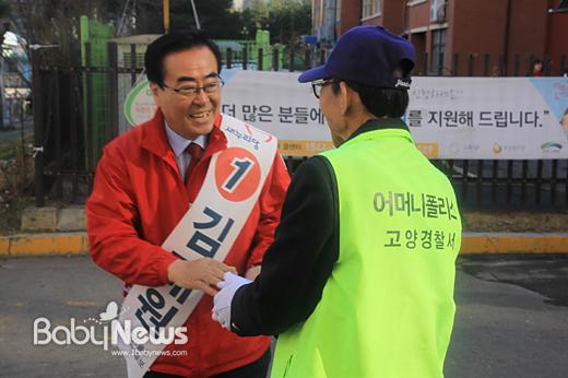 ⓒ김태원 후보 선거사무소