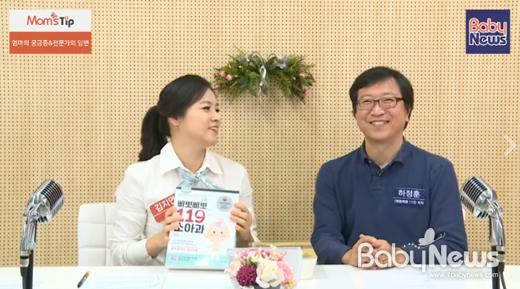 26일 페이스북 라이브를 통해 실시된 베이비뉴스TV 방송에서 하정훈 소아청소년과 전문의가 수면교육에 관한 질문에 답했다. ⓒ 베이비뉴스