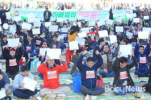 30일 오후 서울광장에서 열린 '유모차는 가고 싶다' 캠페인 2부 순서인 '도전! 아빠 육아골든벨'(이하 아빠골든벨)에서는 실제 방송인 도전 골든벨의 열기 못지않은 아빠들의 명승부가 펼쳐졌다. 이기태 기자 ⓒ베이비뉴스