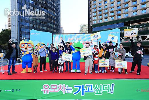 30일 오후 서울광장에서 열린 '유모차는 가고 싶다' 캠페인 2부 순서인 '도전! 아빠 육아골든벨'(이하 아빠골든벨)에서는 실제 방송인 도전 골든벨의 열기 못지않은 아빠들의 명승부가 펼쳐졌다. 수상자들의 모습. 이기태 기자 ⓒ베이비뉴스