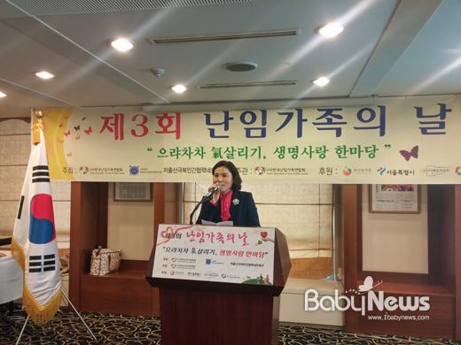 11월 11일 '난임 가족의 날'을 맞아 한국난임가족연합회 박춘선 회장이 인사말을 하고 있다. 이정윤 기자 ⓒ 베이비뉴스
