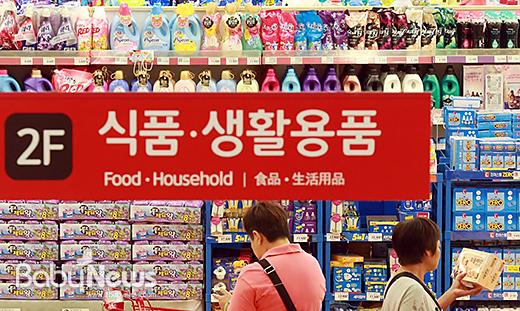 환경부가 국내에서 판매되고 있는 생활화학제품 내 살생물질 전수조사와 안전성 검증을 위한 조사에 착수한 가운데 서울의 한 대형마트 생활용품 매대에서 한 시민이 생활용품을 고르고 있다. 이기태 기자 ⓒ 베이비뉴스