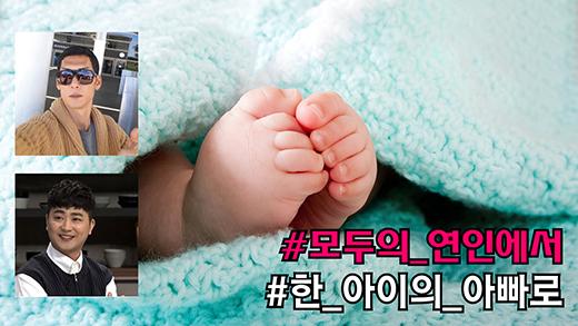 ⓒ박준형 인스타그램, JTBC 방송 캡쳐