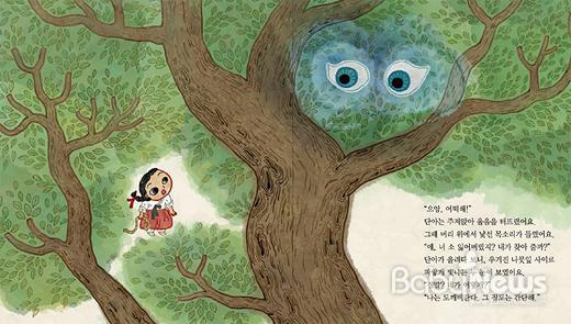 '안녕 마음아'는 국내외 다양한 분야에서 수상하며 실력을 인정받은 작가들의 글과 그림이 실려 있다. ⓒ그레이트북스