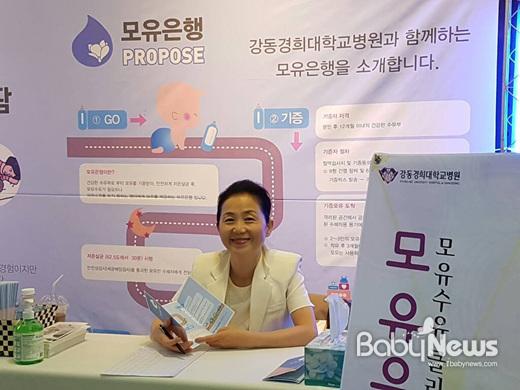 강동경희대학교병원 모자보건센터